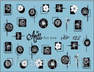 Слайдер дизайн ArtiForYou Air #125