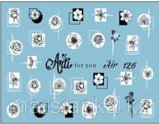 Слайдер дизайн ArtiForYou Air #126