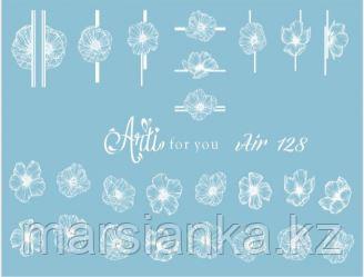 Слайдер дизайн ArtiForYou Air #128