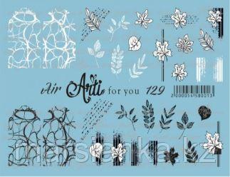 Слайдер дизайн ArtiForYou Air #129