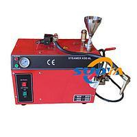 Высокотемпературная дезинфекционная пароочистительная машина для очистки золотых и серебряных ювелирных издели