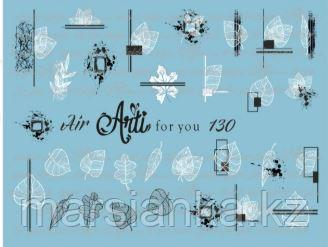 Слайдер дизайн ArtiForYou Air #130