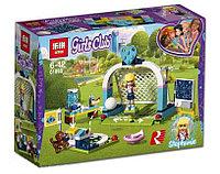 """Конструктор Friends Lepin 01055 """"Футбольная тренировка Стефани"""" (аналог Lego 41330), 122 детали, фото 1"""
