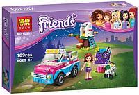 """Конструктор Bela Friends 10555 """"Звездное небо Оливии"""" (аналог LEGO Friends 41116), 189 деталей, фото 1"""