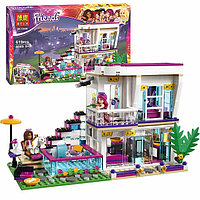 "Конструктор Bela Friends 10498 ""Поп-звезда: дом Ливи"" (аналог LEGO Friends 41135), 619 деталей, фото 1"
