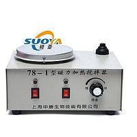 Нагревательный электрический термостат