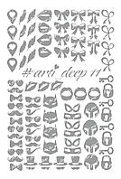 Трафареты ArtiForYou Deep #11
