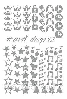 Трафареты ArtiForYou Deep #12