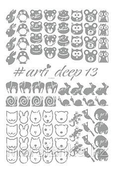 Трафареты ArtiForYou Deep #13