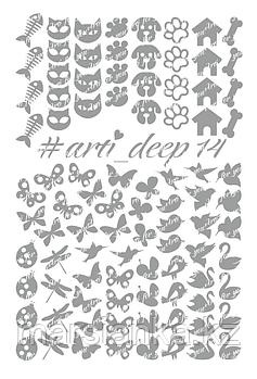 Трафареты ArtiForYou Deep #14