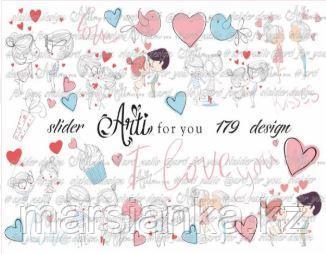 Слайдер дизайн ArtiForYou #179