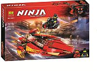 "Конструктор Ninja Bela 10801 (аналог Lego Ninjago 70633) ""Катана V11"", 267 деталей"