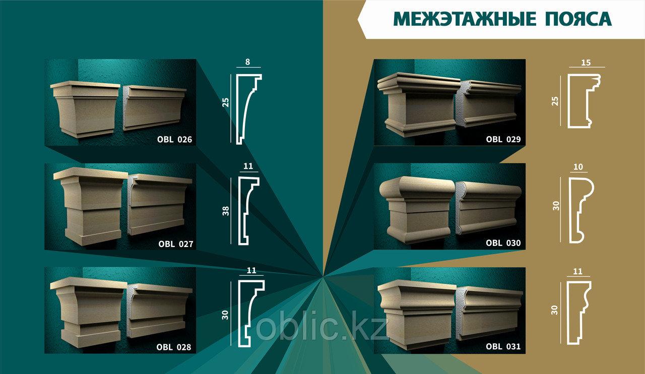 Пояс междуэтажей OBL 027