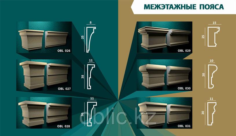Межэтажные пояса OBL 030, фото 2