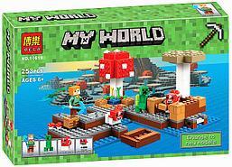 """Конструктор Minecraft Bela 10619 """"Грибной Остров"""" (аналог Lego Майнкраф 21129), 253 детали"""