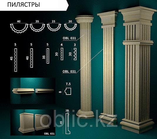 Пилястры для фасада OBL 032, фото 2