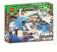 Конструктор Лего Lego LARI 11266 Снежный дракон, 365 дет