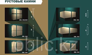 Рустовые камни для отделки фасадов OBL 0145/050