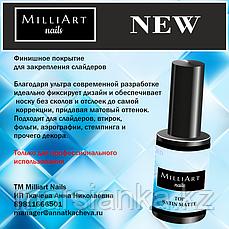 Матовый топ Satin для слайдеров MilliArt nails, 8мл