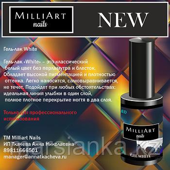 Белый гель-лак для слайдеров MilliArt nails, 8мл
