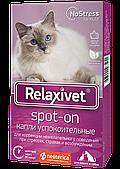 Успокоительные капли Релаксивет спот-он для кошек и собак - 4 пип.