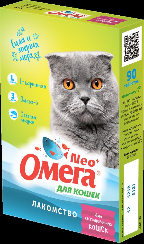 Омега Neo+ с L-карнитином для кастрированных кошек - 90табл.