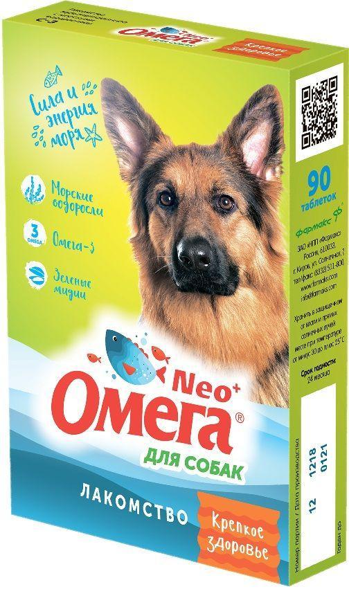 Омега Neo+ Крепкое здоровье с морскими водорослями для собак - 90 табл.
