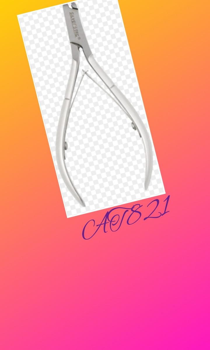 Кусачки АТ 821 маникюрные для кожи