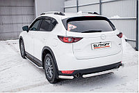 Защита заднего бампера d57 Mazda CX-5 2017-
