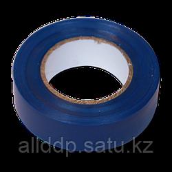 Изолента ПВХ 20х15х0,13мм, синий