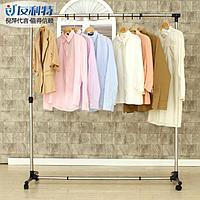 Вешалка для одежды напольная раздвижная 143x44x165 см, Youlite