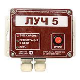 Сирена С-40 +GSM контроллер, фото 2