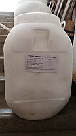 Хлорка для мытья пола 55 кг
