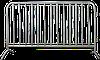 Передвижное ограждение из трубы 38х1.5