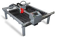 ULTRACUT BMR-1530. Бюджетный портальный станок плазменной резки металла с ЧПУ, фото 1
