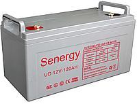 Senergy емкость 120 А/ч