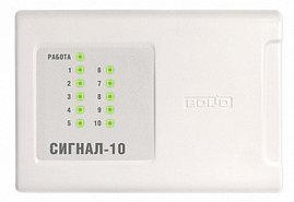 Сигнал 10 - Прибор приёмно-контрольный пожарно-охранный