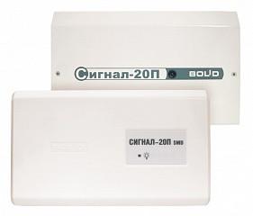 Сигнал 20П - Прибор приёмо-контрольный (Адресный расширитель шлейфов) охранно-пожарный.