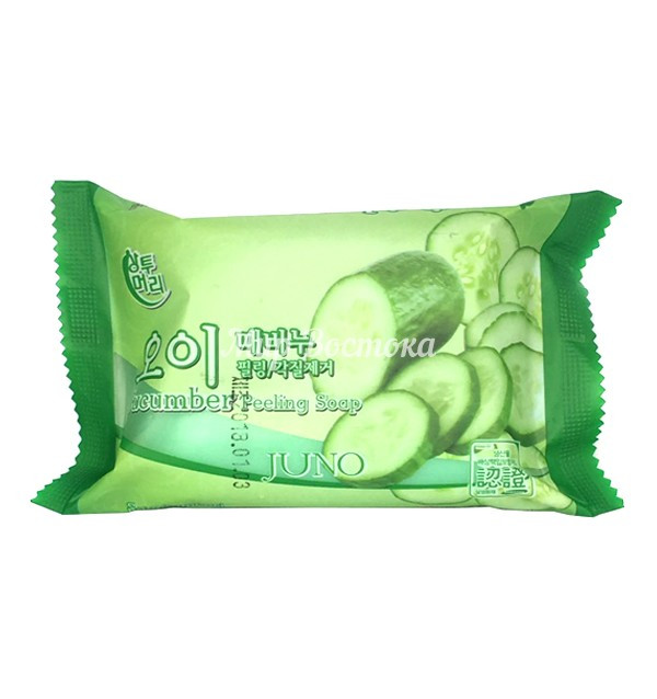 Juno Cucumber Peeling Soap Пилинг-Мыло с Огурцом 150 гр.