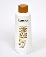 Коллаген для волос Luxliss Collagen Smoothing Treatment 100мл