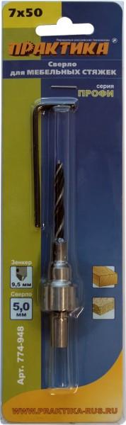 Сверло для мебельных стяжек Практика 7*50 мм,  блистер