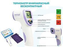Бесконтактный термометр simple is beaty UX-A-01 white (белый)