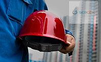 Допуски по промышленной безопасности