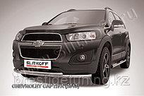 Защита переднего бампера d57+d42 двойная радиусная Chevrolet CAPTIVA 2013-