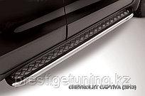 Защита порогов d57 с листом усиленная Chevrolet CAPTIVA 2013-