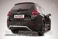 """Защита заднего бампера d57 """"скоба"""" Chevrolet CAPTIVA 2013-"""
