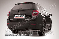 Уголки d57 Chevrolet CAPTIVA 2013-