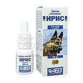Ирис- капли глазные от воспалений для собак и кошек, АВЗ - 10 мл