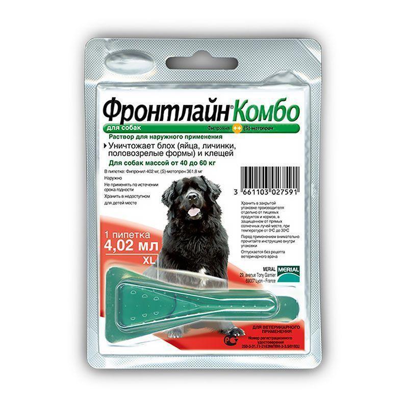 Капли от блох и клещей Фронтлайн Комбо для собак от 40 до 60 кг, Merial - 1 пип.