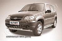 Защита переднего бампера d57+d57 двойная Chevrolet Niva 2010-